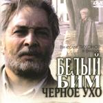 ТОП-10 фильмов о животных от Киноцитатника