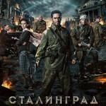 Сталинград. Цитаты