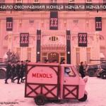 Отель «Гранд Будапешт». Цитаты в картинках
