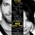 Мой парень – псих (Silver Linings Playbook). Цитаты