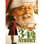 Чудо на 34-й улице (Miracle on 34th Street). Цитаты