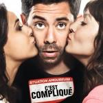 Любовная ситуация – это непросто (Situation amoureuse: C'est compliqué). Цитаты