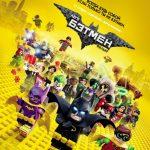 Лего Фильм: Бэтмен (The LEGO Batman Movie). Цитаты