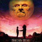 Медвежонок Бригсби (Brigsby Bear). Цитаты