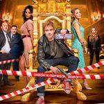 10 интересных фактов о сериале «Полицейский с Рублевки»