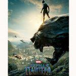 Чёрная Пантера (Black Panther). Цитаты