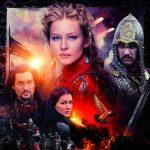 5 российских сериалов 2018 года