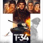 Т-34. Цитаты