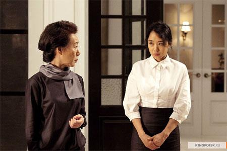 Служанка (Hanyo)