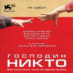 ТОП-10 философских фильмов от Киноцитатника
