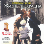 ТОП-10 фильмов про отцов от Киноцитатника