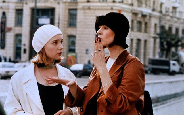 Страна глухих (1998)