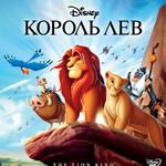 ТОП-10 полнометражных мультфильмов от Киноцитатника