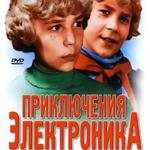 ТОП-15 фильмов о детях от Киноцитатника
