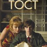 Тост (Toast)