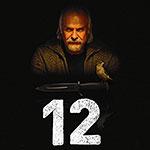 12 — цитаты из фильма