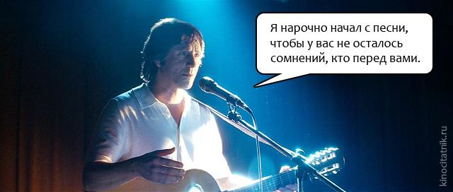 Цитата из фильма «Высоцкий. Спасибо, что живой»