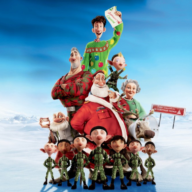 Секретная служба Санта Клауса (Arthur Christmas) — цитаты из мультфильма