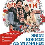Девушка в красной косынке/Красная косынка (Selvi boylum, al yazmalim)