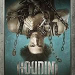 Гудини (Houdini)