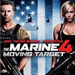 Морской пехотинец 4 (The Marine 4: Moving Target)