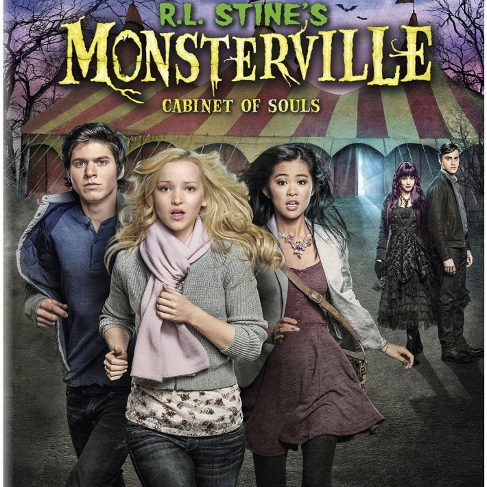 Монстервилль (R.L. Stine's Monsterville: The Cabinet of Souls)