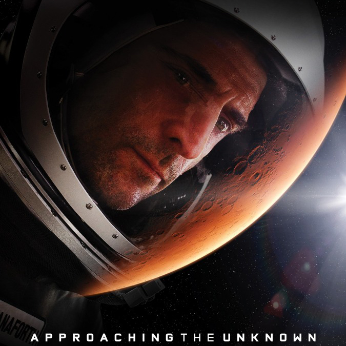 Познать неизведанное (Approaching the Unknown)