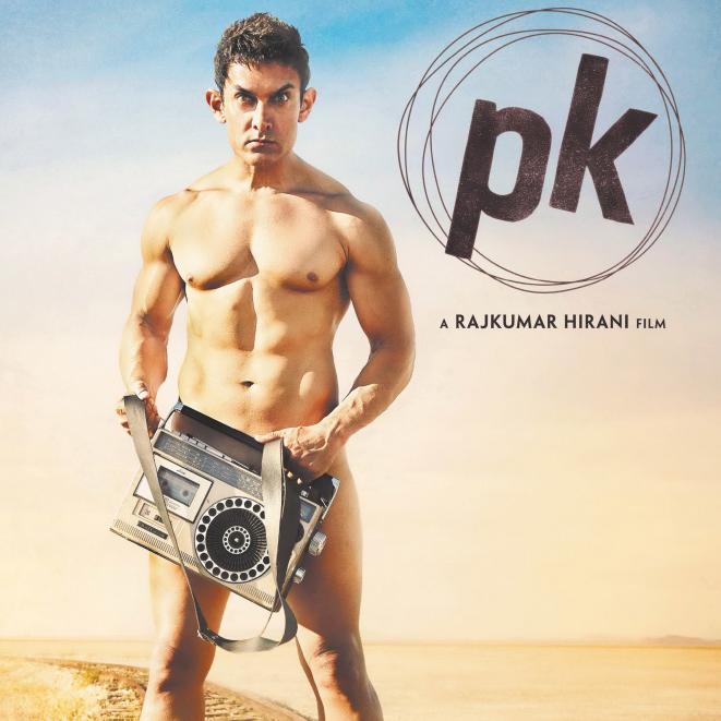 ПиКей (PK)
