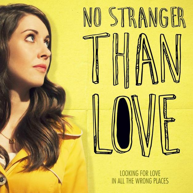 Не менее странно, чем любовь (No Stranger Than Love)