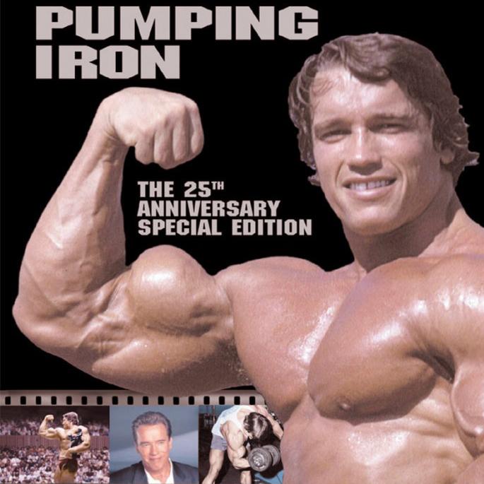 Качая железо (Pumping Iron)