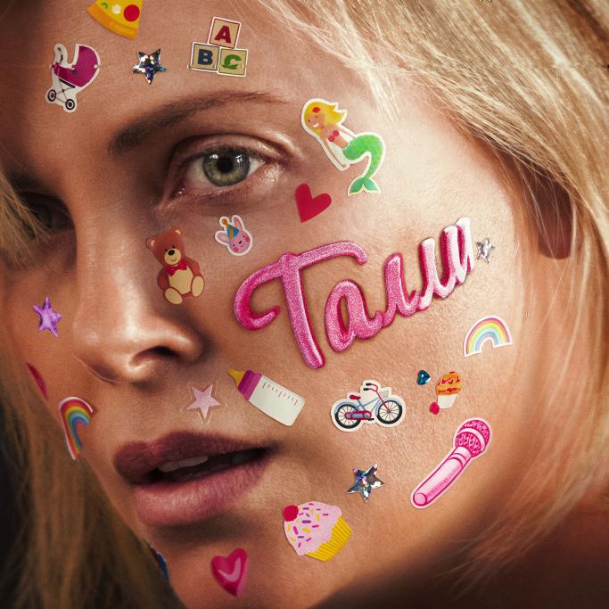 Талли (Tully)