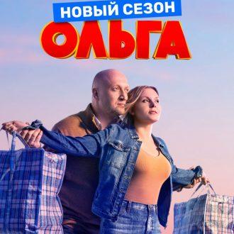 """7 интересных фактов о сериале """"Ольга"""""""