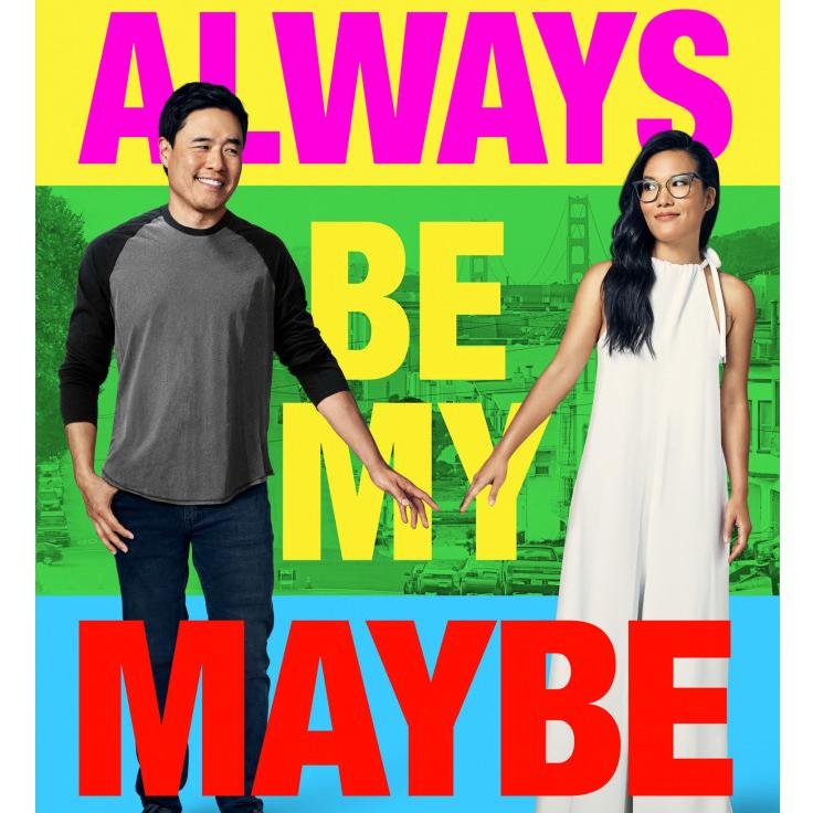 Ты – моё сомнение (Always Be My Maybe)