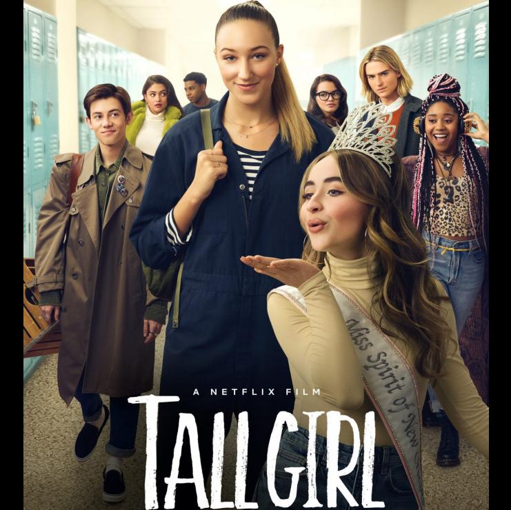 Дылда (Tall Girl)
