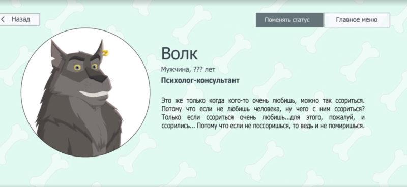 Иван Царевич и Серый Волк 4 — цитаты из мультфильма