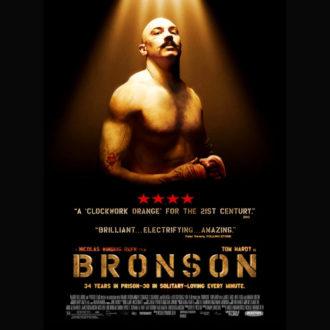 Бронсон (Bronson) — цитаты из фильма