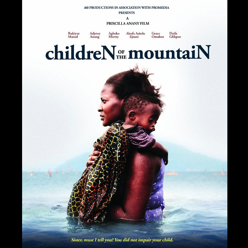 Дети горы (Children of the Mountain)