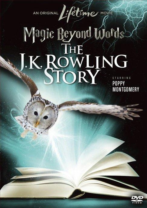 Магия слов: История Дж.К. Роулинг (Magic Beyond Words: The J.K. Rowling Story)