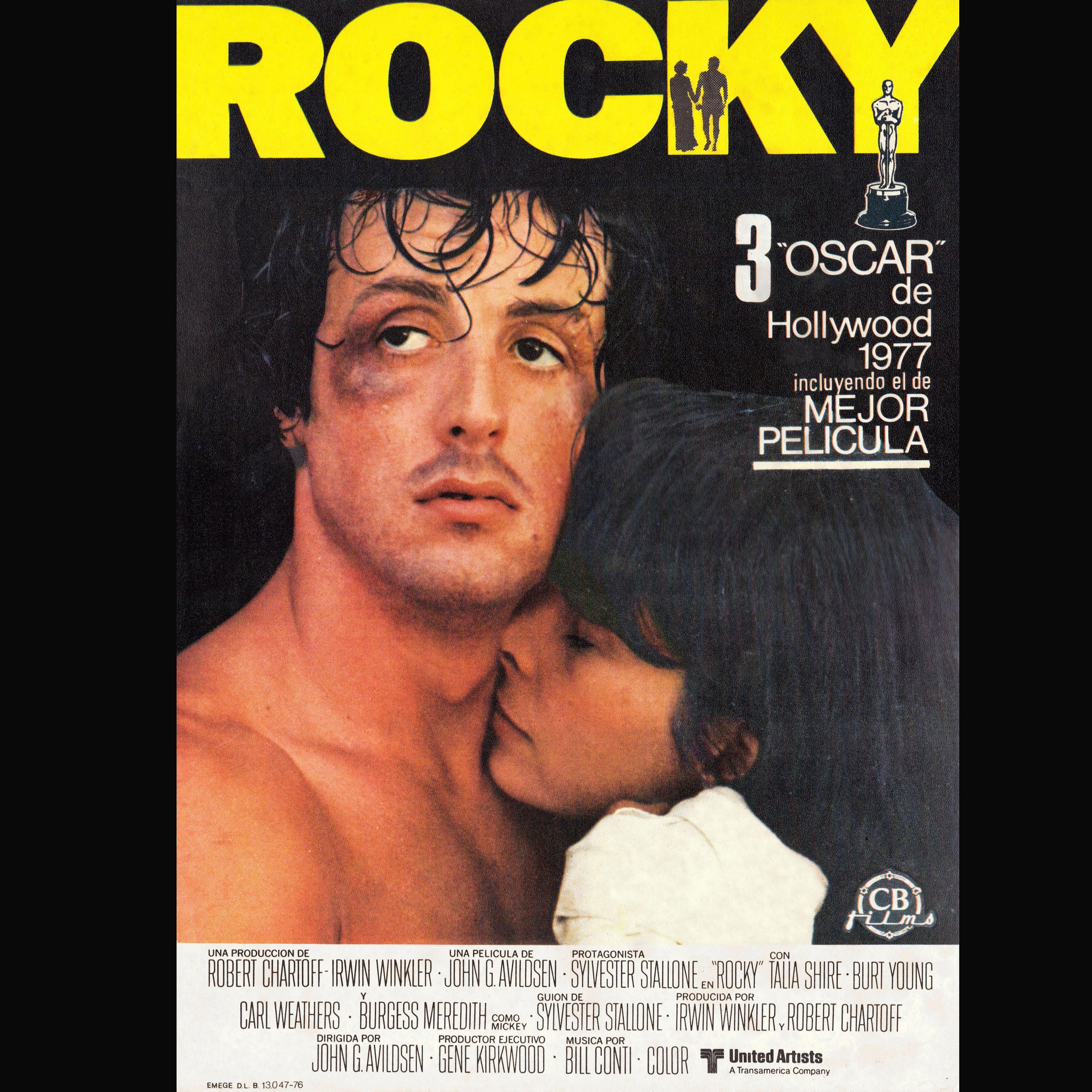 Рокки (Rocky)